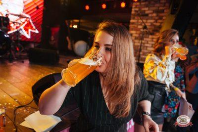 День именинника, 26 января 2019 - Ресторан «Максимилианс» Екатеринбург - 0051