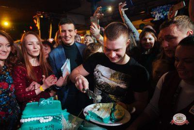 День именинника, 26 января 2019 - Ресторан «Максимилианс» Екатеринбург - 0058