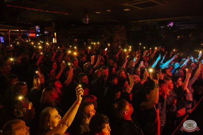«Вечеринка Ретро FM»: «Комиссар», «Технология», «Размер Project», 30 января 2019 - Ресторан «Максимилианс» Екатеринбург - 20