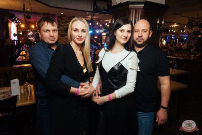 «Вечеринка Ретро FM»: «Комиссар», «Технология», «Размер Project», 30 января 2019 - Ресторан «Максимилианс» Екатеринбург - 26