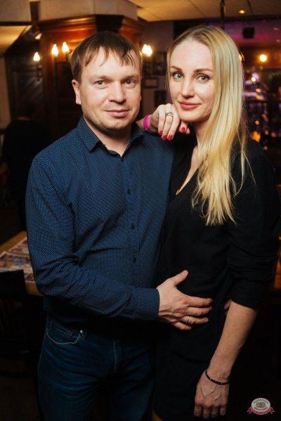 «Вечеринка Ретро FM»: «Комиссар», «Технология», «Размер Project», 30 января 2019 - Ресторан «Максимилианс» Екатеринбург - 27