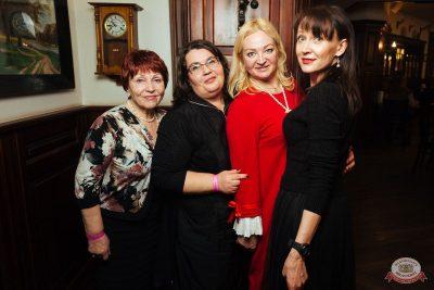 «Вечеринка Ретро FM»: «Комиссар», «Технология», «Размер Project», 30 января 2019 - Ресторан «Максимилианс» Екатеринбург - 28