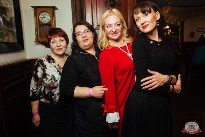 «Вечеринка Ретро FM»: «Комиссар», «Технология», «Размер Project», 30 января 2019 - Ресторан «Максимилианс» Екатеринбург - 29
