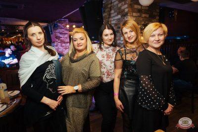 «Вечеринка Ретро FM»: «Комиссар», «Технология», «Размер Project», 30 января 2019 - Ресторан «Максимилианс» Екатеринбург - 32