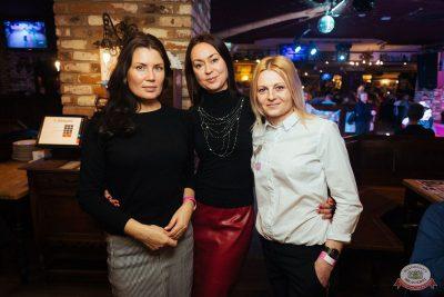 «Вечеринка Ретро FM»: «Комиссар», «Технология», «Размер Project», 30 января 2019 - Ресторан «Максимилианс» Екатеринбург - 34