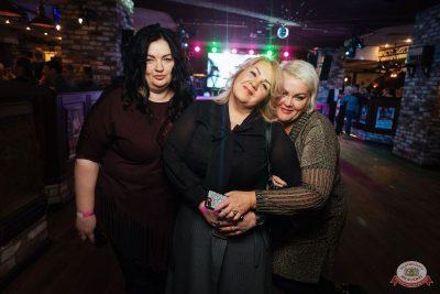 «Вечеринка Ретро FM»: «Комиссар», «Технология», «Размер Project», 30 января 2019 - Ресторан «Максимилианс» Екатеринбург - 35