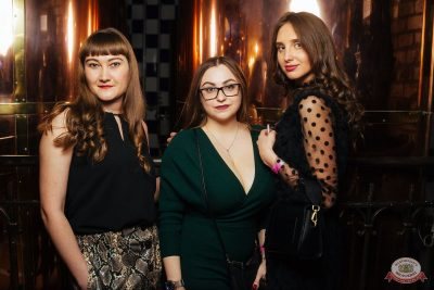 «Вечеринка Ретро FM»: «Комиссар», «Технология», «Размер Project», 30 января 2019 - Ресторан «Максимилианс» Екатеринбург - 37