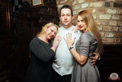 «Вечеринка Ретро FM»: «Комиссар», «Технология», «Размер Project», 30 января 2019 - Ресторан «Максимилианс» Екатеринбург - 42