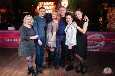 «Вечеринка Ретро FM»: «Комиссар», «Технология», «Размер Project», 30 января 2019 - Ресторан «Максимилианс» Екатеринбург - 44