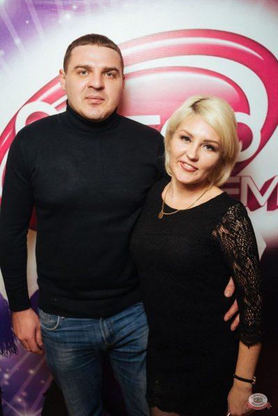 «Вечеринка Ретро FM»: «Комиссар», «Технология», «Размер Project», 30 января 2019 - Ресторан «Максимилианс» Екатеринбург - 51