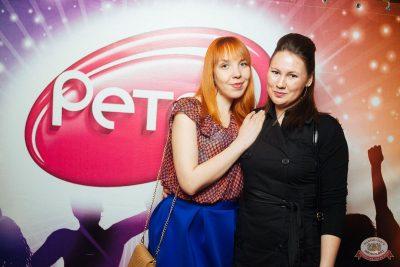 «Вечеринка Ретро FM»: «Комиссар», «Технология», «Размер Project», 30 января 2019 - Ресторан «Максимилианс» Екатеринбург - 53