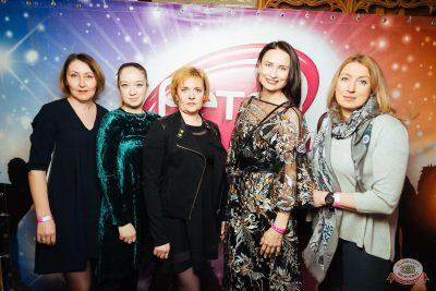 «Вечеринка Ретро FM»: «Комиссар», «Технология», «Размер Project», 30 января 2019 - Ресторан «Максимилианс» Екатеринбург - 58