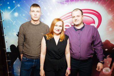 «Вечеринка Ретро FM»: «Комиссар», «Технология», «Размер Project», 30 января 2019 - Ресторан «Максимилианс» Екатеринбург - 59