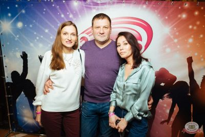 «Вечеринка Ретро FM»: «Комиссар», «Технология», «Размер Project», 30 января 2019 - Ресторан «Максимилианс» Екатеринбург - 60