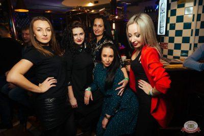 «Дыхание ночи»: Dj Miller, 8 февраля 2019 - Ресторан «Максимилианс» Екатеринбург - 15