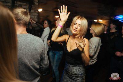 «Дыхание ночи»: Dj Miller, 8 февраля 2019 - Ресторан «Максимилианс» Екатеринбург - 16
