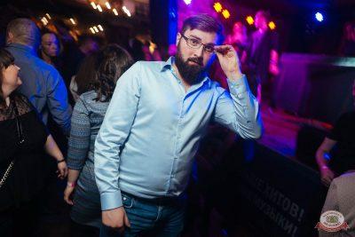 «Дыхание ночи»: Dj Miller, 8 февраля 2019 - Ресторан «Максимилианс» Екатеринбург - 17