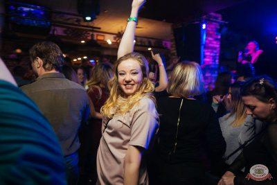 «Дыхание ночи»: Dj Miller, 8 февраля 2019 - Ресторан «Максимилианс» Екатеринбург - 18