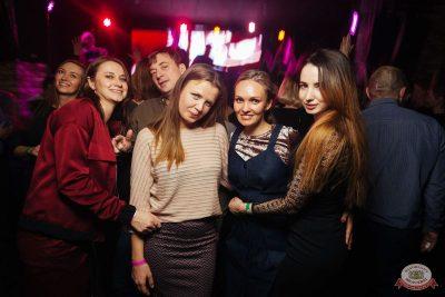 «Дыхание ночи»: Dj Miller, 8 февраля 2019 - Ресторан «Максимилианс» Екатеринбург - 21