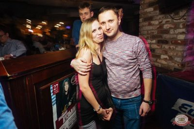 «Дыхание ночи»: Dj Miller, 8 февраля 2019 - Ресторан «Максимилианс» Екатеринбург - 24