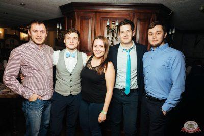 «Дыхание ночи»: Dj Miller, 8 февраля 2019 - Ресторан «Максимилианс» Екатеринбург - 28