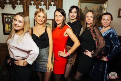«Дыхание ночи»: Dj Miller, 8 февраля 2019 - Ресторан «Максимилианс» Екатеринбург - 30