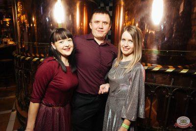 «Дыхание ночи»: Dj Miller, 8 февраля 2019 - Ресторан «Максимилианс» Екатеринбург - 33