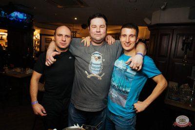 «Дыхание ночи»: Dj Miller, 8 февраля 2019 - Ресторан «Максимилианс» Екатеринбург - 34