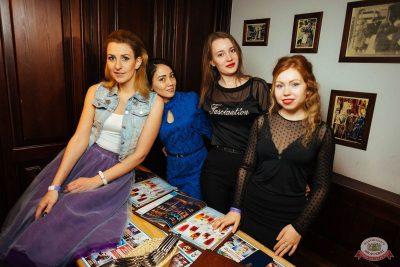 «Дыхание ночи»: Dj Miller, 8 февраля 2019 - Ресторан «Максимилианс» Екатеринбург - 37