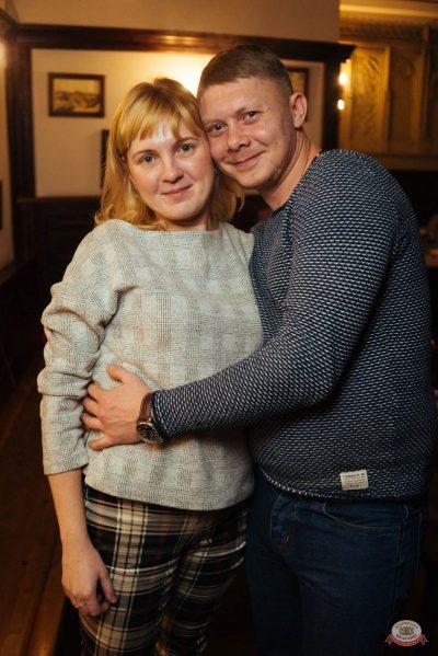 «Дыхание ночи»: Dj Miller, 8 февраля 2019 - Ресторан «Максимилианс» Екатеринбург - 40