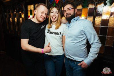«Дыхание ночи»: Dj Miller, 8 февраля 2019 - Ресторан «Максимилианс» Екатеринбург - 45