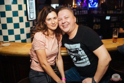«Дыхание ночи»: Dj Miller, 8 февраля 2019 - Ресторан «Максимилианс» Екатеринбург - 46