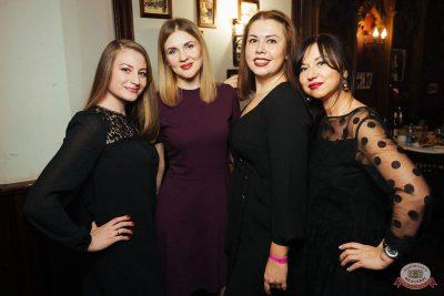 «Дыхание ночи»: Dj Miller, 8 февраля 2019 - Ресторан «Максимилианс» Екатеринбург - 47