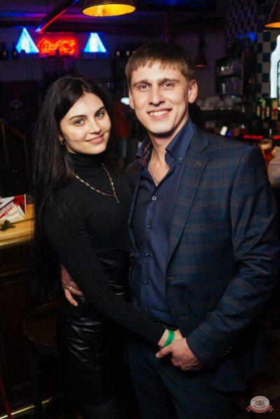 «Дыхание ночи»: Dj Miller, 8 февраля 2019 - Ресторан «Максимилианс» Екатеринбург - 50