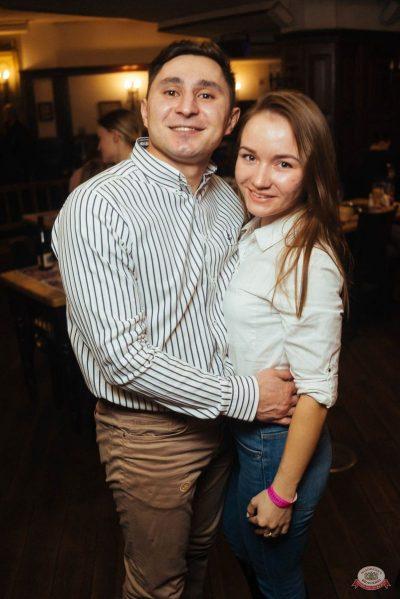 «Дыхание ночи»: Dj Miller, 8 февраля 2019 - Ресторан «Максимилианс» Екатеринбург - 52
