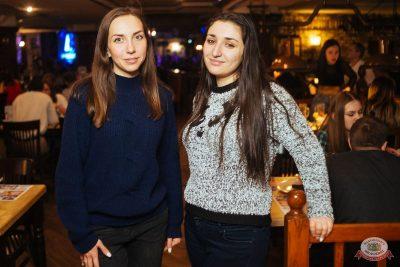«Дыхание ночи»: Dj Miller, 8 февраля 2019 - Ресторан «Максимилианс» Екатеринбург - 54