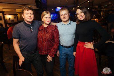 «Дыхание ночи»: Dj Miller, 8 февраля 2019 - Ресторан «Максимилианс» Екатеринбург - 56