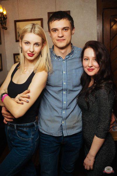 «Дыхание ночи»: Dj Miller, 8 февраля 2019 - Ресторан «Максимилианс» Екатеринбург - 60