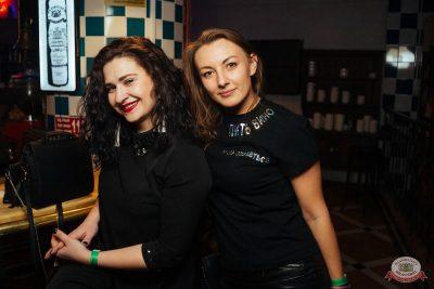 «Дыхание ночи»: Dj Miller, 8 февраля 2019 - Ресторан «Максимилианс» Екатеринбург - 61