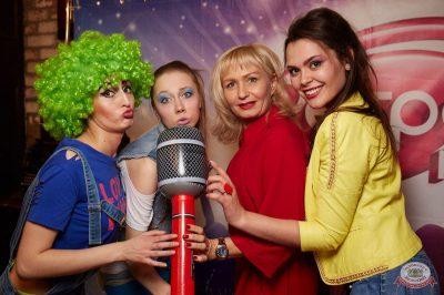 Вечеринка «Ретро FM», 15 февраля 2019 - Ресторан «Максимилианс» Екатеринбург - 12