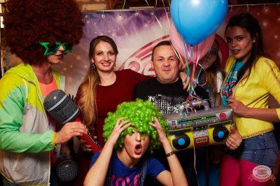 Вечеринка «Ретро FM», 15 февраля 2019 - Ресторан «Максимилианс» Екатеринбург - 13