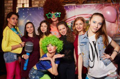 Вечеринка «Ретро FM», 15 февраля 2019 - Ресторан «Максимилианс» Екатеринбург - 15