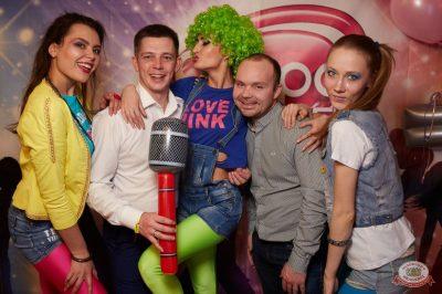 Вечеринка «Ретро FM», 15 февраля 2019 - Ресторан «Максимилианс» Екатеринбург - 17