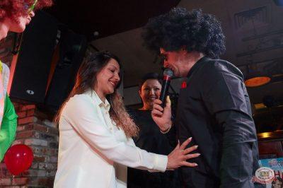 Вечеринка «Ретро FM», 15 февраля 2019 - Ресторан «Максимилианс» Екатеринбург - 18