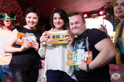 Вечеринка «Ретро FM», 15 февраля 2019 - Ресторан «Максимилианс» Екатеринбург - 19