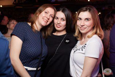 Вечеринка «Ретро FM», 15 февраля 2019 - Ресторан «Максимилианс» Екатеринбург - 31