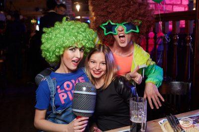 Вечеринка «Ретро FM», 15 февраля 2019 - Ресторан «Максимилианс» Екатеринбург - 33