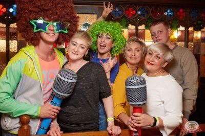Вечеринка «Ретро FM», 15 февраля 2019 - Ресторан «Максимилианс» Екатеринбург - 35