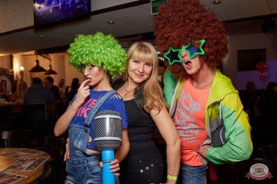 Вечеринка «Ретро FM», 15 февраля 2019 - Ресторан «Максимилианс» Екатеринбург - 36