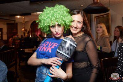 Вечеринка «Ретро FM», 15 февраля 2019 - Ресторан «Максимилианс» Екатеринбург - 37